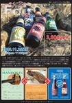 31地ビール&ワインフェア