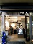 Bar  K