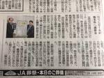 義援金(熊本県庁)_t.jpg
